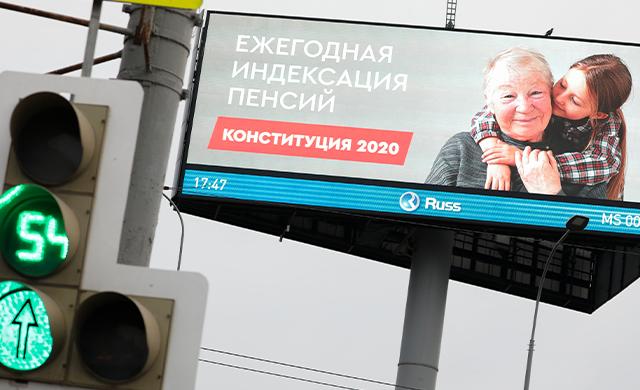 За или против чего голосуют граждане России